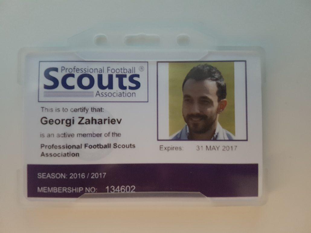 Сертификат след успешно изкаран курс, организиран от Професионалната Футболна Скаутска Асоциация