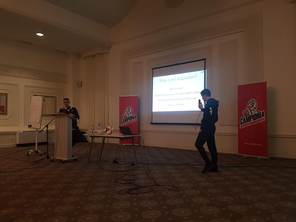 Георги Захариев семинар